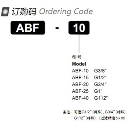China G1_2_vacuum_filter_10micron_filter_precision_vacuum_component 1819861