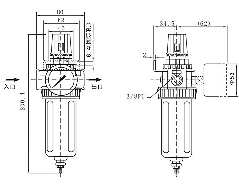 Air Source Treatment Unit Group Filter Regulator And Lubricator For Pneumatic Regulating System